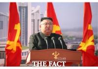미사일 발사 이후 건설 착공식에 모습 드러낸 김정은 [TF사진관]