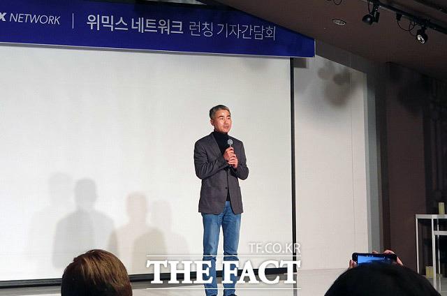 조이맥스→위메이드맥스로 사명 변경…자회사 라이트컨 설립