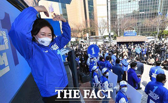 선거 유세 출정식을 열고 박영선의 서울선언을 발표했다.