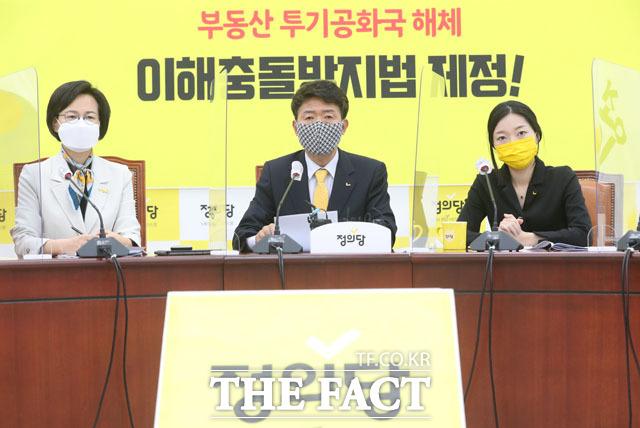 대표단 회의 참석한 강은미 원내대표, 여영국 대표, 강민진 청년정의당 대표(왼쪽부터).