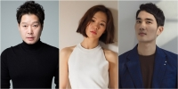 '홈타운', 유재명·한예리·엄태구 주연 발탁…