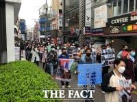 미얀마 이주민-대구시민, 미얀마 희생자 추모 공동행진
