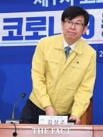 [서재근의 Biz이코노미] '대기업 저격수' 김상조의 초라하고 씁쓸한 퇴장