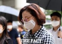 정경심 신청 증인 20명 중 1명 채택…내달 정식 공판