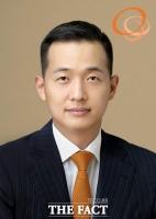 김동관 한화솔루션 사장, 한화에어로스페이스 사내이사 선임