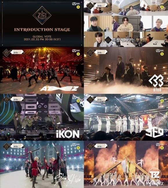 Mnet 킹덤이 출연하는 6팀에 500만 원의 세트비 상한선을 설정했다. 그러나 일부 팀에서 이를 초과하며 공정성 논란이 제기됐다. /Mnet 제공
