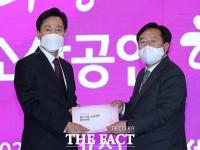 오세훈-김기문, '중소기업·소상공인 현안 정책과제 전달' [포토]