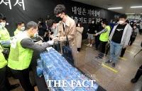 '지하철 재정난 극복'…굿즈 판매하는 서울교통공사 [TF사진관]