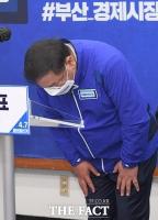 재보선 앞두고 고개 숙인 김태년 [포토]