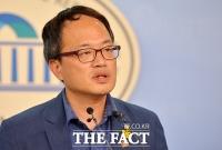 임대료 9% 올린 박주민, 박영선 캠프 디지털본부장 사임