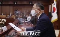 '혁신성장 BIG3 추진회의'에서 발언하는 홍남기 경제부총리 [TF사진관]