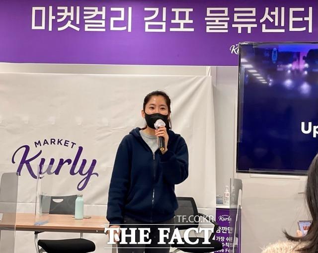 마켓컬리는 지난달 31일 진행한 김포 물류센터에서 기자회견에서 IPO와 관련한 어떠한 질문도 받지 않았다. /이민주 기자