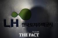 집 15채 투기한 LH 직원 재취업 논란 일파만파…