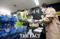 서울교통공사, '또타 판매로 지하철 적자 극복!' [포토]