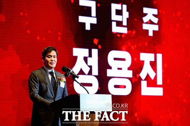 30일 서울 웨스틴 조선 호텔에서 열린 KBO리그 SSG 랜더스 창단식에서 인사말 하는 정용진 구단주./이선화 기자