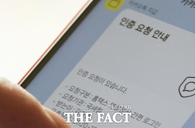 카카오톡 지갑에서 카카오 인증서를 발급한 이용자가 지난 4일 기준 1000만 명을 넘어섰다. /카카오 제공