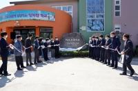 하도초, 개교 100주년 특별사진전 및 기념식 개최