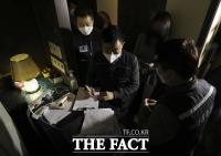강남 유흥시설 12곳, 방역 위반 적발…집합금지·과태료