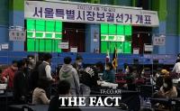 선거 하루 앞두고 마지막 점검하는 개표소 [포토]