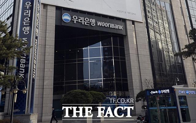 우리은행은 기술보증기금과 한국판 뉴딜기업 혁신성장 금융지원 업무협약을 체결했다고 7일 밝혔다. /더팩트 DB
