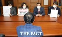 '선관위가 낙선 운동' 항의하는 국민의힘 [포토]