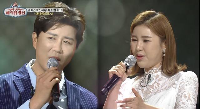송가인과 진해성은 7일 방송된 KBS2 트롯 매직유랑단에서 전선야곡을 열창했다. /포켓돌스튜디오 제공