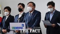 김태년, '민주당 지도부 사퇴' 성명 발표 [포토]