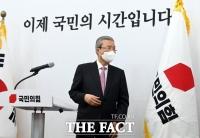 '승리' 안기고 떠난 김종인, 숙제 떠안은 국민의힘…잘할까?