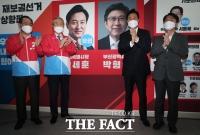'서울·부산' 모두 가져간 국민의힘 [TF사진관]