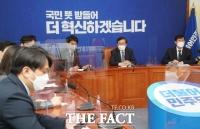 도종환, '2030 의원들과 간담회' [TF사진관]