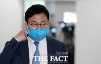 검찰, 이상직 의원 구속영장 청구…'횡령·배임 혐의'