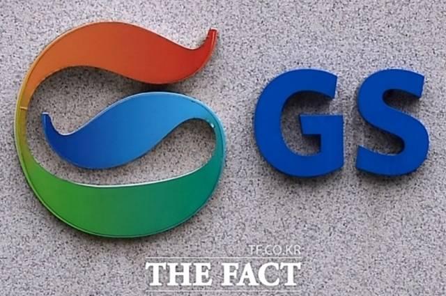 공정거래위원회는 지난달 GS칼텍스 본사에서 현장 조사를 벌였다. GS ITM과 비정상적인 내부거래가 있었는지를 확인하기 위해서다. /더팩트 DB