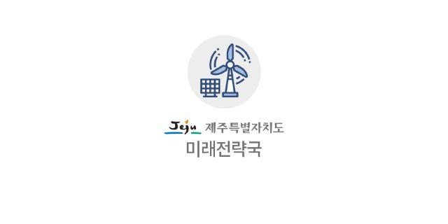 제주도는 오는 8월까지 제주를 대표하는 전통시장인 동문시장과 매일 올레시장에 와이파이 기반 사물인터넷서비스(IoT)가 가능하도록 와이파이 기기를 고도화할 계획이라고 밝혔다. / 제주도 제공
