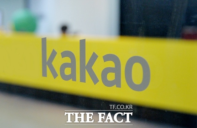 12일 한국거래소에 따르면 카카오가 이날부터 액면분할을 위한 주식거래 중지에 들어갔다. 액면가를 500원에서 100원으로 쪼개는 5대 1 액면분할 시행이다. /더팩트 DB