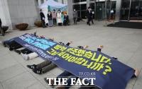 국회에 드러누운 소상공인… '코로나 피해 손실 소급적용' 촉구 [TF사진관]