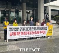 경남 선출직 공직자 토지 절반 이상 농지…일부 투기 의혹도