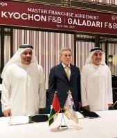 교촌치킨, 중동 공략 시동…두바이서 마스터 프랜차이즈 계약 체결
