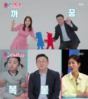 '동상이몽2' 합류 이지혜, 남편과 일상 공개…시청률 6.4%
