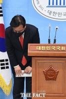 당직자에 발길질한 송언석… '사과하며 탈당 선언' [TF사진관]