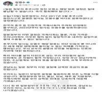 김경수 지사, 더불어민주당 등