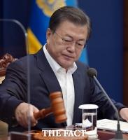文대통령 향한 '촛불 민심' 변화…'쓴소리·실망감' 표출