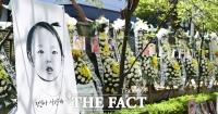 '법원 앞에 설치된 정인이 초상화' [포토]