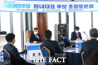 '더민초' 초청토론 참석한 윤호중-박완주 [포토]
