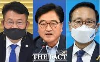 송영길 vs 우원식 vs 홍영표, '당 대표는 나야 나~'