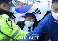 후쿠시마 오염수 방류, 일본대사관 앞 항의하는 시민들 [TF사진관]