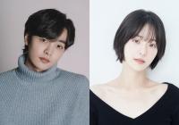 김민재·박규영, '달리와 감자탕' 캐스팅…4월 첫 촬영