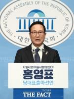 출마 공식 선언한 홍영표 [TF사진관]