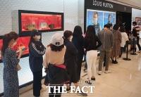 '보복소비' 폭발…루이뷔통, 1분기 매출 30% 뛰었다