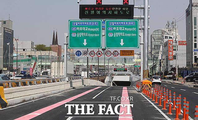 신월IC 출입구의 모습.