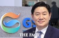GS리테일 '역대급' 과징금에 빛바랜 허연수표 '상생·책임 경영'